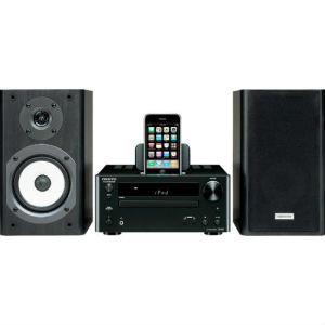 Onkyo CS-445 CD Receiver System