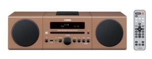 Yamaha MCR-042PU Desktop Audio System
